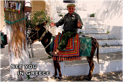 see you in greece